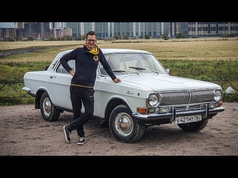 Volga with the V8 engine. The beginning.