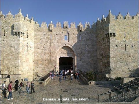 Damascus Gate Gear 360