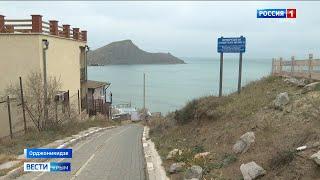 Скандал в Крыму: застройщики погубили редкие растения