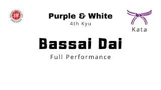 Kata Bassai Dai Full Perform