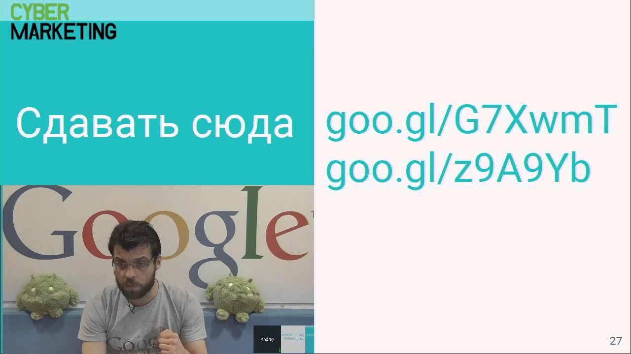Оптимизировать сайт Завитинск базы сайтов Центральная улица (деревня Говорово)