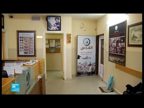 قناة القدس الفضائية التابعة لحماس تبلغ موظفيها عبر رسائل نصية قرار إغلاقها  - نشر قبل 30 دقيقة