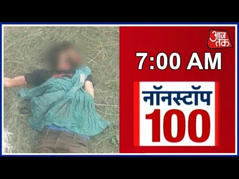 Lashkar Terrorist Killed In Encounter In Kashmir's Samboora :Non Stop 10