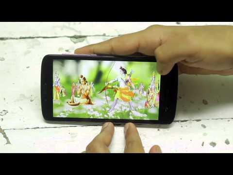 Sita Ram's Free Animated 4D Mobile App, Live Wallpaper