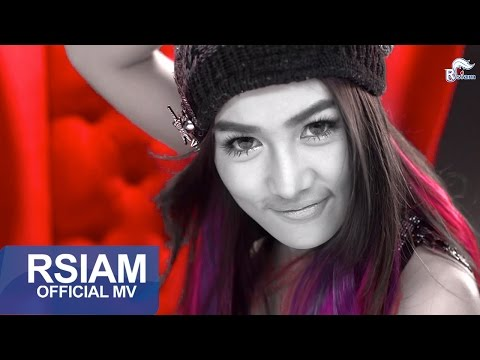 [Official MV] ตื๊ด : กระแต อาร์ สยาม | Tued : Kratae Rsiam |