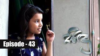 Sidu | Episode 43 05th Octomber 2016 Thumbnail