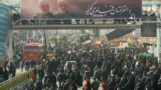 Похороны иранского генерала  Сулеймани в Тегеране