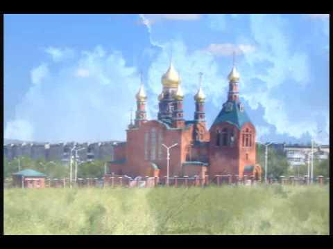 Городок Краснокаменск  - слайд шоу фотографи 2006-2009 гг.