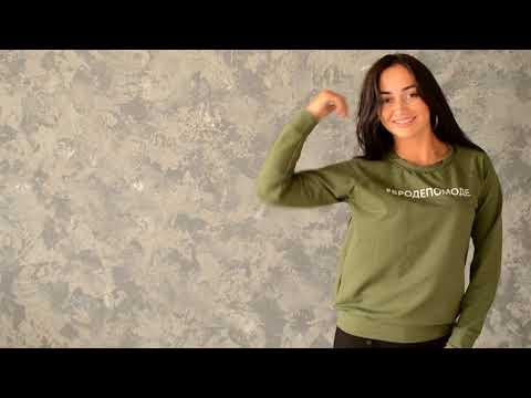 Свитшот цвета хаки с хэштегом #вродепомоде Ф 063 от бренда #moda37