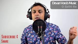 O Sathi Re Tere Bina Bhi Kya Jina - Karaoke Cover