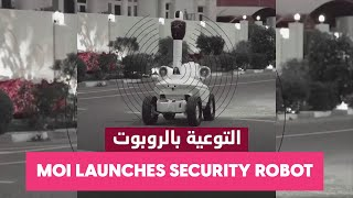 Qatar launches security robots to combat the spread the Covid-19