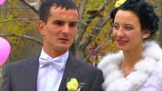 Дмитрий и Мария. Осенняя Свадьба. Волгоград