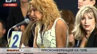 Журналистка насира Плевнелиев на пресконференция