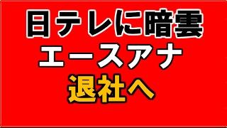 チャンネル登録お願いします! https://www.youtube.com/channel/UCw_Jl...