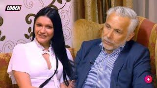 Game of Love: Θα κερδίσεις 500 ευρώ για ένα φιλί | Luben TV