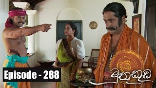 Muthu Kuda | Episode 288 14th March 2018 Thumbnail