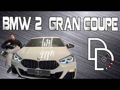 Bmw 2 серии Gran Coupe новинка от немцев