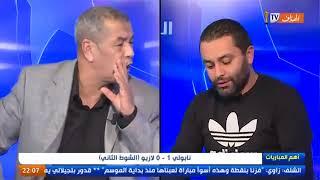 نقاش ساخن بين بن شيخ و رحموني و السبب !!!!! شاهد .