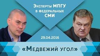 """Е.Ю.Спицын на радио Вести FM в программе """"Медвежий угол. Как Андропов и Горбачев шли к власти"""""""