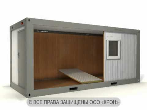 Быстросборный кузов-конейнер (блок-контейнер) КРОН