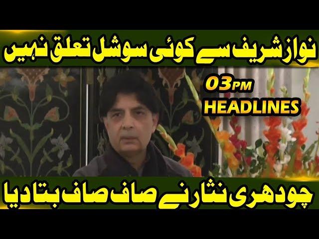 News Headlines | 09:00 PM | 11 November 2019 | Neo News