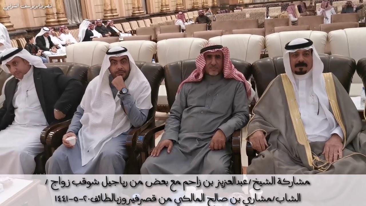 """مشاركة """"شيخ قبيلة شوقب"""" في زواج /الشاب/مشاري بن صالح ..."""