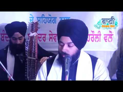 Bhai-Prabhjot-Singh-Ji-Delhi-Wale-At-Mehrauli-On-31-Dec-2017