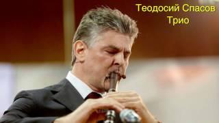 Theodosii Spassov & Orbelus