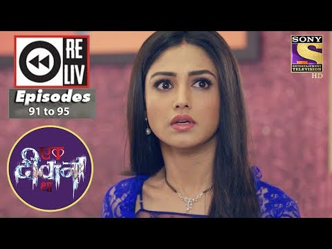 Weekly Reliv - Ek Deewaana Tha - 26th Feb to 02nd Mar 2018 - Episode 91 to 95