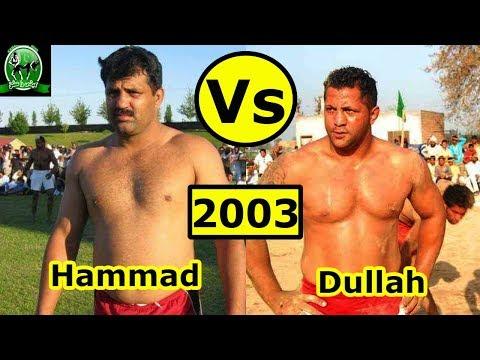 Hammad Janjua Vs Dullah Surkhpuria 2003 Kabaddi Match