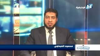 أصدقاء الإخبارية - محمود الفرماوي