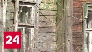Кассир | «Черная касса» Партии регионов | Неприкасаемые: дело «рюкзаков Авакова» || «СХЕМЫ» №89