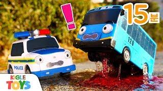 타요 장난감 경찰차 버스 소방차 구급차 앰뷸런스 자동차…
