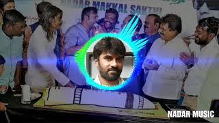 Rajathi Rajan || Annan Rocket Raja Song || Nadar Music