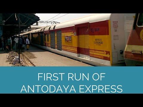 First Regular run of 22885 Mumbai LTT-Tatanagar Antodaya Express skipping Kalyan jn