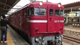 レトロ花めぐり号福島発車