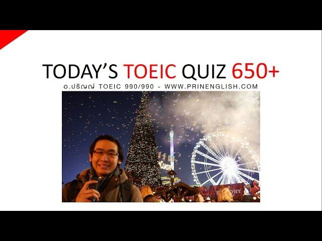 Today's TOEIC Quiz (1 January 2017) - PRINENGLISH