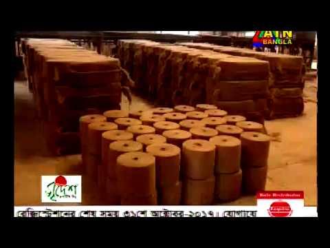 বাংলাদেশের সবচেয়ে বড় জুট মিল দেখুন , Large Jute Mill in Bangladesh, A R Jute Mill ----------------