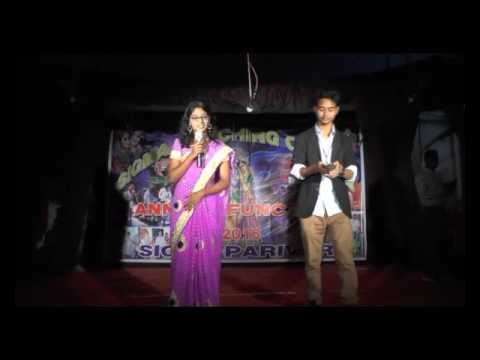 Funny Sambalpuri Anchoring By Naresh Kumar With Girl