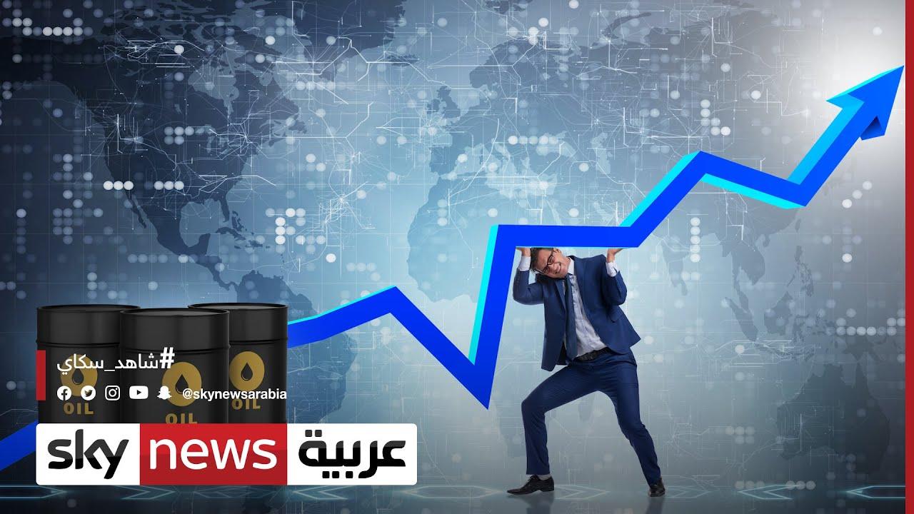 -أوبك+- تفاجئ الأسواق بقرار حلق بأسعار الخامات  - نشر قبل 3 ساعة