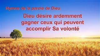 Chanson chrétienne « Dieu désire ardemment gagner ceux qui peuvent accomplir Sa volonté »