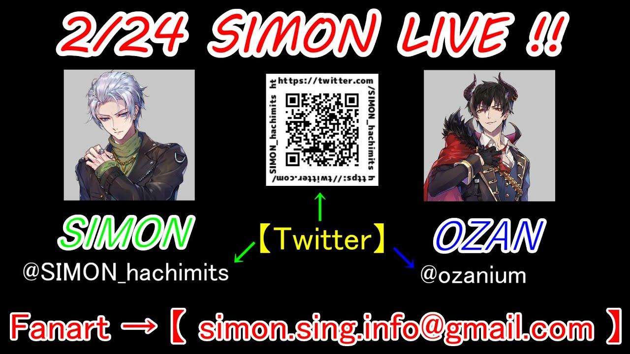 2/24  YouTubeLIVE!! (talking Japanese & English)