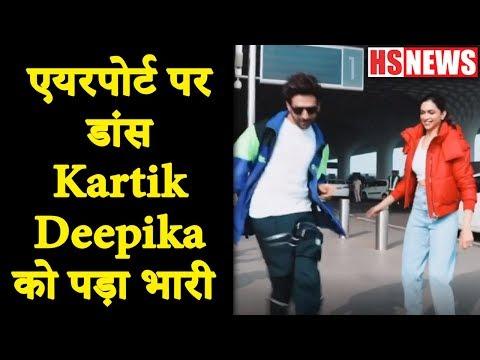 Deepika Padukone & Kartik Aaryan Dheeme Dheeme Challenge on Airport | Pati Patni Aur Vo Mp3