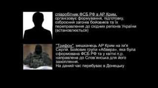 """Прослушка боевиков: """"ДНР - гоп-компания.. еще месяц и пи#ец"""" 14.08.2014"""