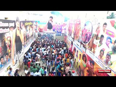 MERSAL (மெர்சல்) Diwali Cleberation in Gudiyatham by - GOVF