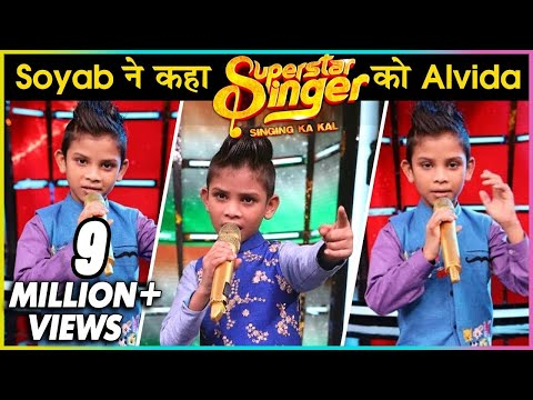 Soyab Ali All Performances In Superstar Singer As He Gets EL
