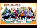 [KPOP IN PUBLIC] KBM Dance | BTS J-HOPE - CNS Challenge [HALLOWEEN VERSION]