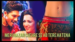 Meri Nazar Chehre Se Ab Tere hatena Bollywood full HD video song