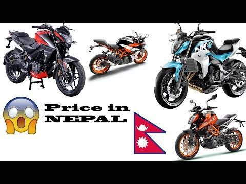 Price of bikes in nepal 2018| ktm/pulsar/TVS price in nepal