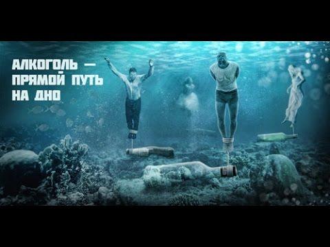 «Чистый город» - наркологический центр в Красноярске